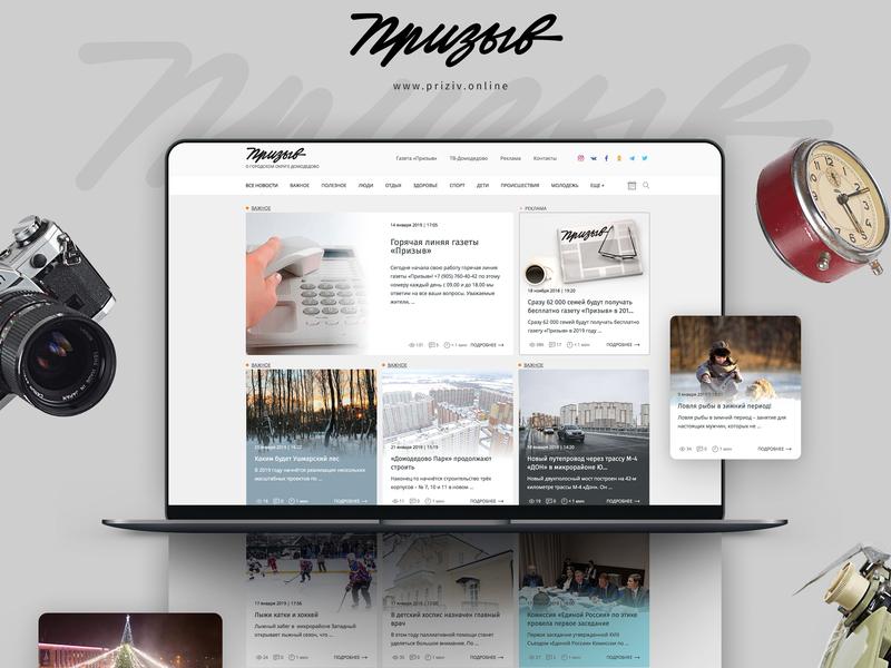 Priziv.online Web Design clean cards news web denisespinoza espinoza denis priziv