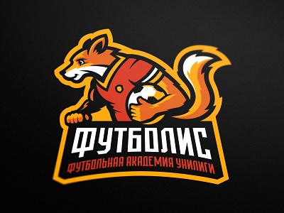 Fox esport illustration vector gaming football concept team logo mascot sport