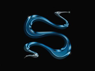 S letter illustraion boldmonkey chrome snake s branding typogaphy logo