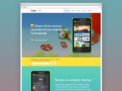 Store site mobile app website promo icon colors phone