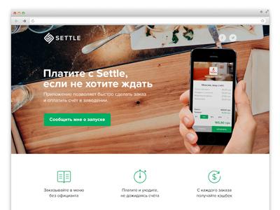 Settle Beta Landing site website logo image icon app landing settle phone ios photo