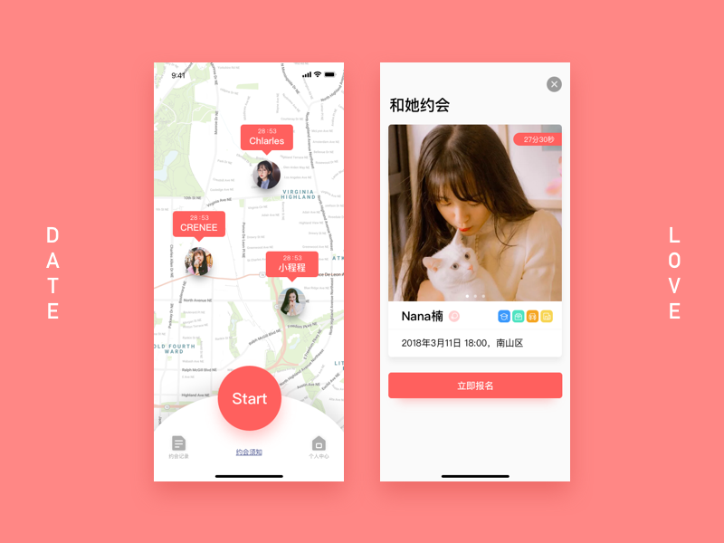 DatingApplication icons ios ux interface app ui design