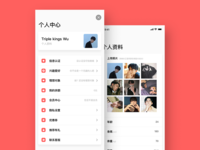 Dating Application homepage