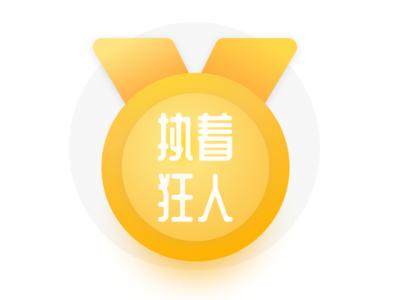 Achievement badges 04