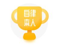 Achievement badges 05