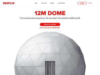 360Flix Product Page 360 degree projection 360 projection fulldome dome landing