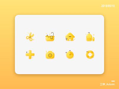 icon practice icon ui