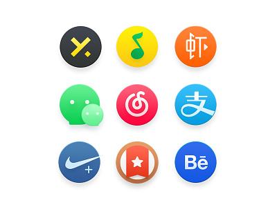 FRII os icons 3 behance wonderlist nike alipay neteast wechat xiami qqmusic xy