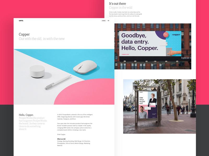Copper case study case-study still life photography b2b content ui design naming tech brand identity branding art direction