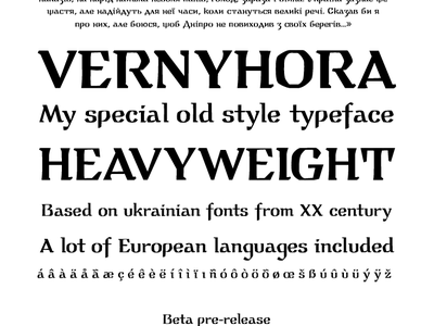 My Vernyhora font by Bohdan Hdal on Dribbble