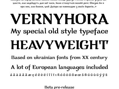 My Vernyhora font latin cyrillic font