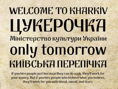 New font «Old Kharkiv» coming soon