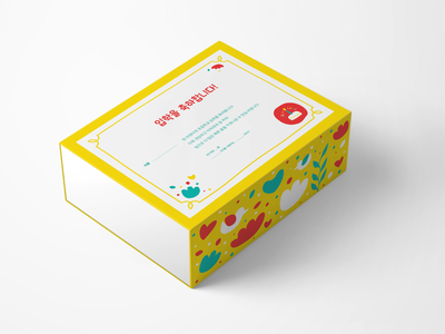 Gift packaging for new elementary school kids