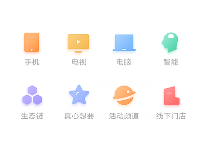 Xiaomi designs, themes, templates and downloadable graphic