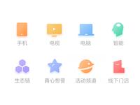 小米图标Icon2 interaction xiaomi mi visual mobile illustator color design ui ux icon app