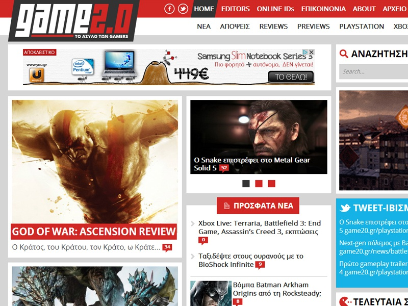 Game2.0 Redesign game20 flat red white responsive magazine