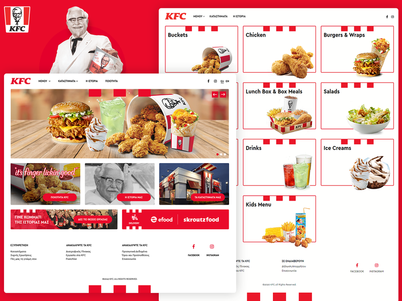 KFC Greece Website design responsive flat design website css html wordpress web development web design greece kfc