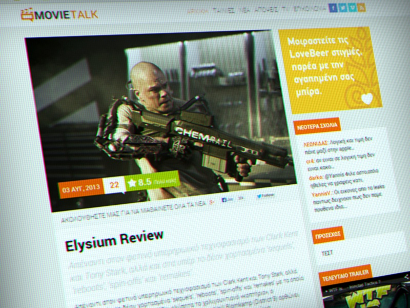 MovieTalk Redesign flat news blog magazine