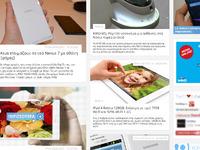 Blog concept full