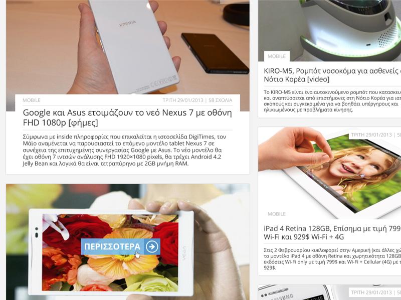 Tech Magazine Concept flat flat design responsive magazine