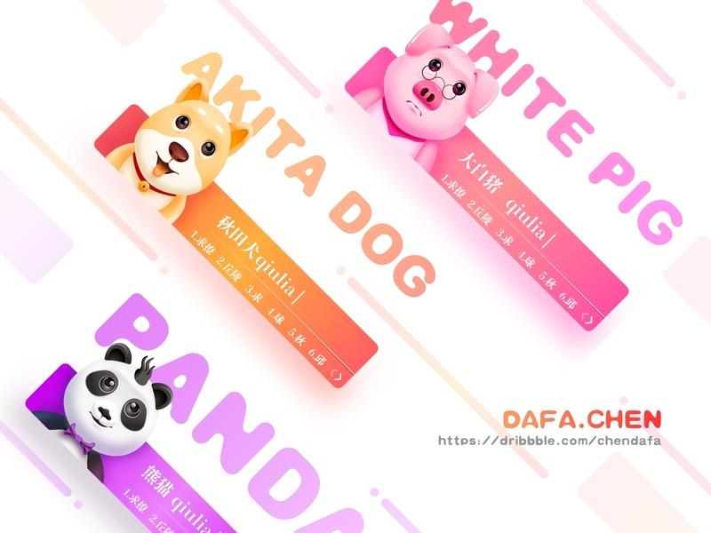 Input method series design illustration wallpaper typography icon ui panda dog pig