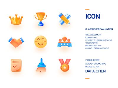 Classroom assessment icon illustration icon design ui