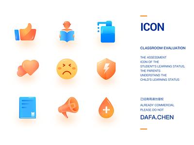 Classroom assessment icon app logo design icon