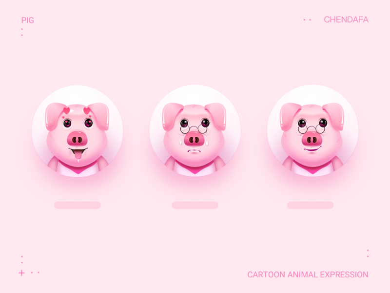 A cute little pink expression pack lovely pigs design