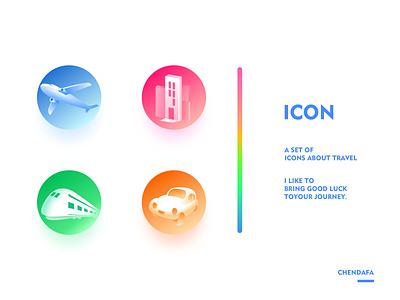 Travel app icon travel app icon