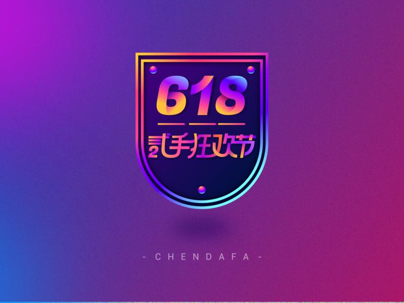618 ui design icon ux logo