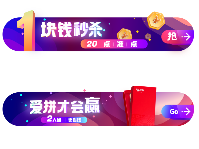banner sketch ui design ux icon banner