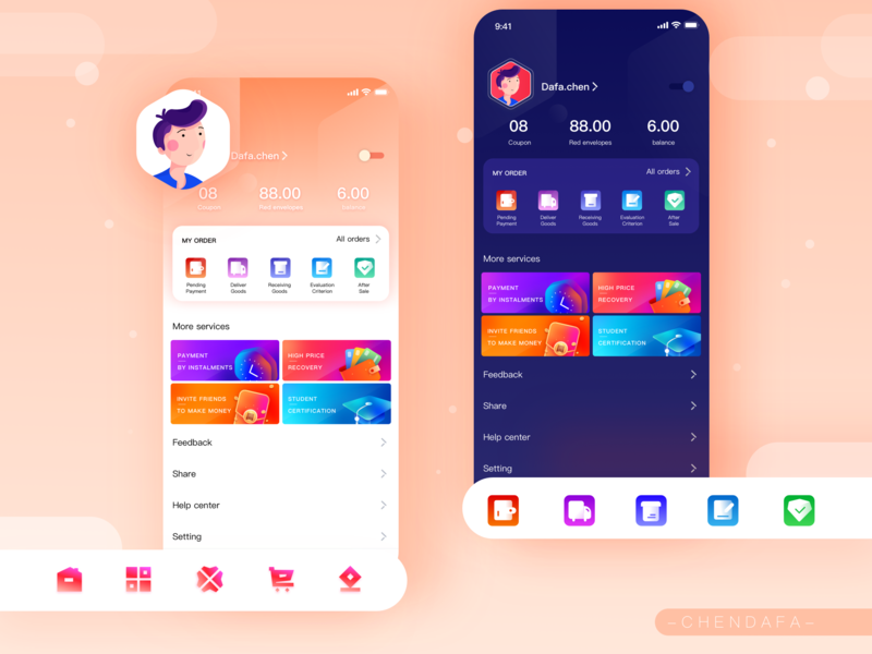 Night app lovely sketch logo icon design ui