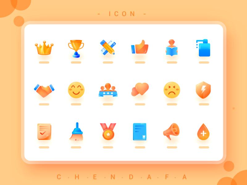 icon 草图 品牌 向量 可爱 商标 插图 ui 设计 图标