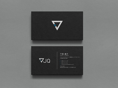 JQ Business Card V1 print logo clean design minimalist simple name card branding white black business card