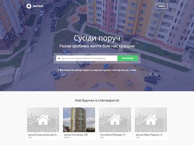 Zyteli – neighbors private social network system building background login register neighbors