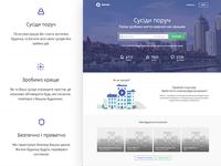 Zyteli – social for neighbors (new design for home)
