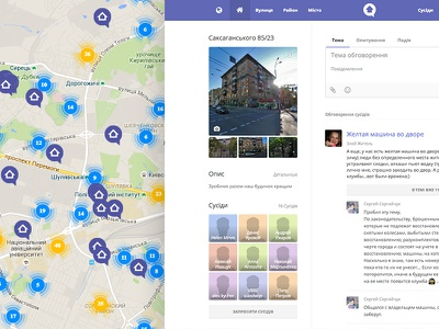 Zyteli – social for neighbors house home people map neighbors social