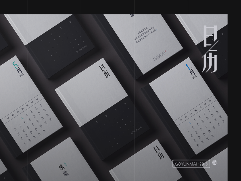 Calendar Notebook graphic  design