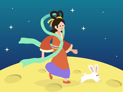 Mid Autumn Festival the visual team animation chinese festival festival rabbit chang er mid autumn festival