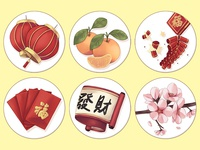 Freebie: Chinese New Year Celebrations!