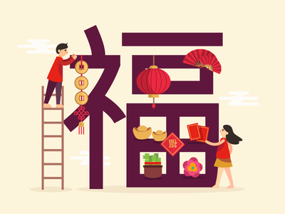 Preparing for Chinese New Year icon logo vector ui ux jindesign design jin design illustration decor fortune lucky cat lucky chinese cny lunar new year chinese new year decorating decorations decoration