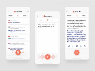Translate app iosx ios mobile language languages equaliser voice translation study gradient orange clean translator translate app