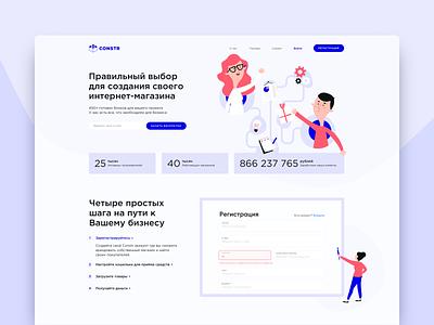 Constr –  Site Builder Concept desktop site builder typography illustration concept web icons ui design