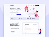 Constr –  Site Builder Concept