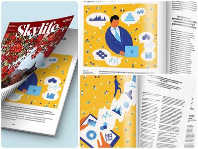 Digital Technologies digital technologies pattern sofia sita turkish airlines illustration editorial editorial illustration skylife magazine magazine