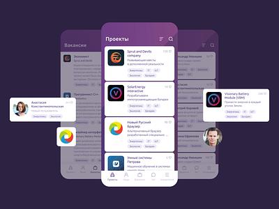 Nova — mobile app for startups mobile application tags projects vacancy cards list startup nova ux ui web-design four-buro four-bureau