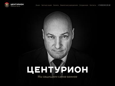 Security company website black  white portrait photoshop security ui web-design four-buro four-bureau
