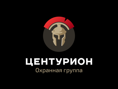 Centurion logotype security centurion illustration logo logotype graphic design four-buro four-bureau