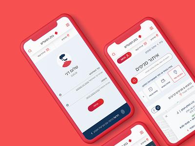 Banking App designinspiration brandidentity icon creative branding app ux daily design ui