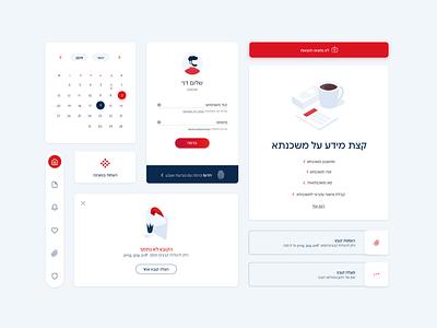 Banking Website designinspiration web app menu icon illustration creative branding design ui